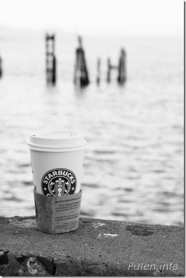 Coffee cup on pier - Pulen.info